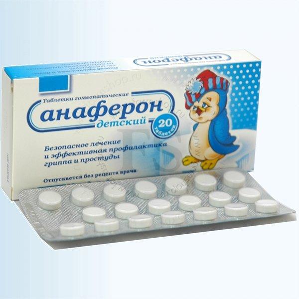 Инструкция препарата Анаферон детский, для мам