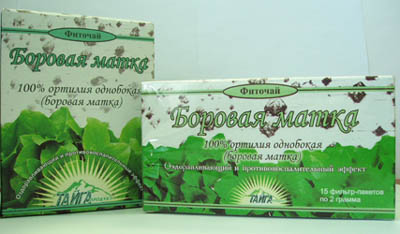 состав чая для похудения на травах