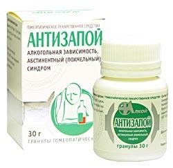 gomeopaticheskie-preparaty-ot-alkogolya
