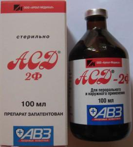 asd-frakciya-2-imeet-protivopokazaniya
