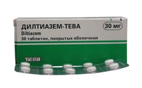 Инструкция Дилтиазема или других препаратов - не ленись прочитать!