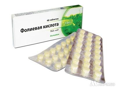 Фолиевая кислота таблетки 1мг 5 шт Озон ООО
