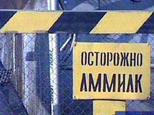 ammiak
