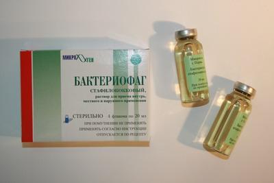 Стафилококковый бактериофаг детям до 6 месяцев