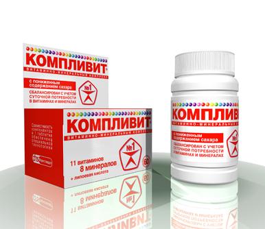Применение Компливита избавит вас от нехватки витаминов и минералов