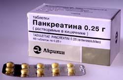 Панкреатина  инструкция по применению