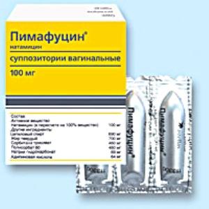 Пимафуцин инструкция по применению свечи при беременности