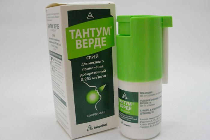Тандем Верде Спрей Инструкция img-1