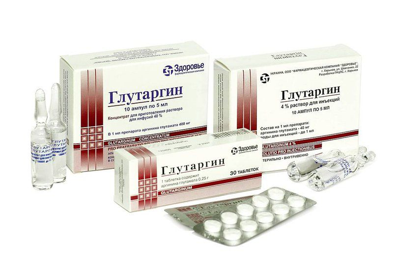 Глутаргин таблетки инструкция и применение
