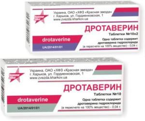 Дротаверин инструкция по применению для беременных