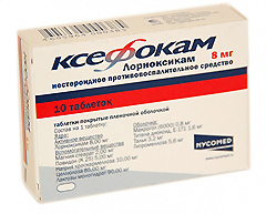 ksefokam