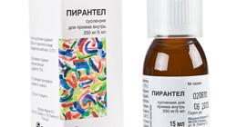Как применять препарат Пирантел для детей?