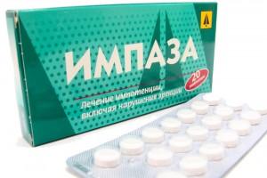 impaza-300x200.jpg
