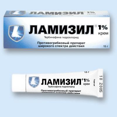 picresized_1291908269_lamizil-cream