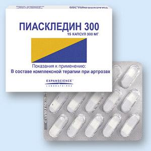 Пиаскледин 300 поможет при артрозе