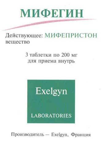 Препарат Мифегин применяют при медикаментозном аборте