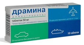 dramina-280x151
