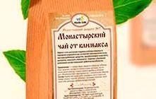 Помогает ли монастырский чай при климаксе?